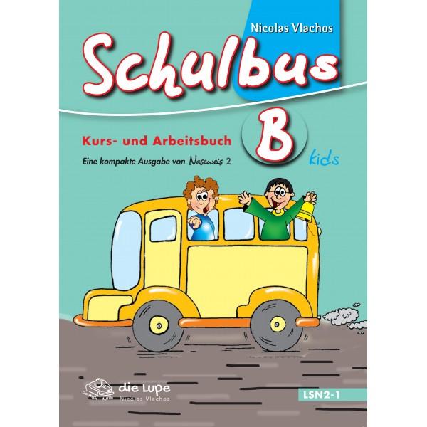 Schulbus B - με CD