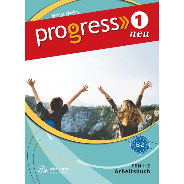 Progress 1 neu Arbeitsbuch
