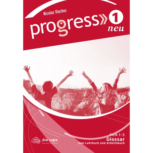 Progress 1 neu Glossar
